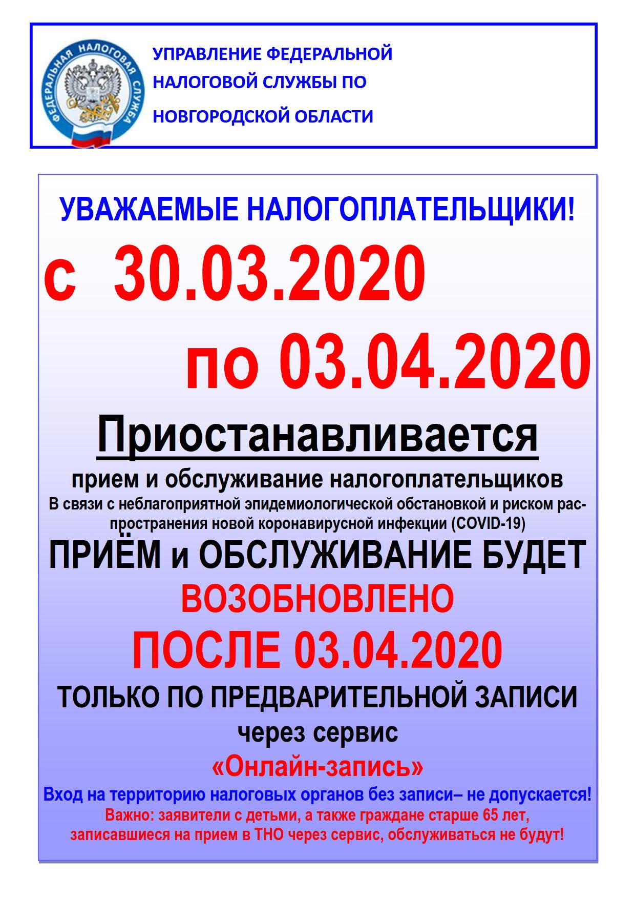 Объявление 2 А4_1